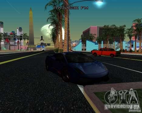 ENBSeries by Nikoo Bel v3.0 Final для GTA San Andreas шестой скриншот