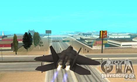 F-22 Black для GTA San Andreas вид изнутри