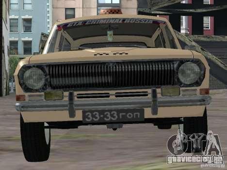 ГАЗ 24-02 Волга Такси для GTA San Andreas вид справа