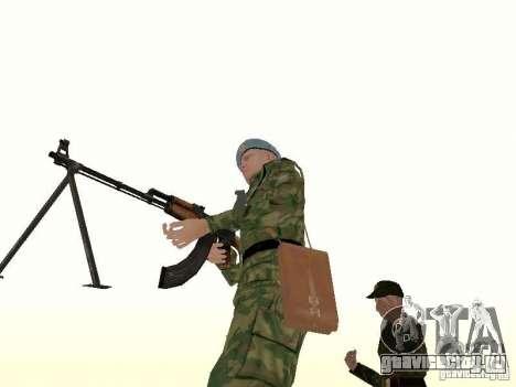 РПК для GTA San Andreas второй скриншот