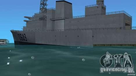 Fregate F70 ASM для GTA Vice City вид слева