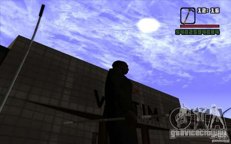 Новая трость для GTA San Andreas четвёртый скриншот