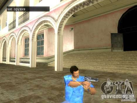 New Reality Gameplay для GTA Vice City одинадцатый скриншот