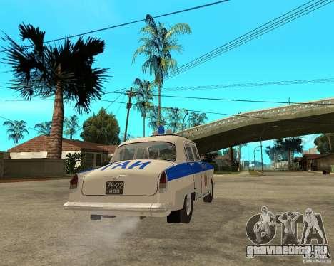 ГАЗ-21Р ГАИ для GTA San Andreas вид справа