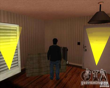 Сашка Бородач для GTA San Andreas второй скриншот