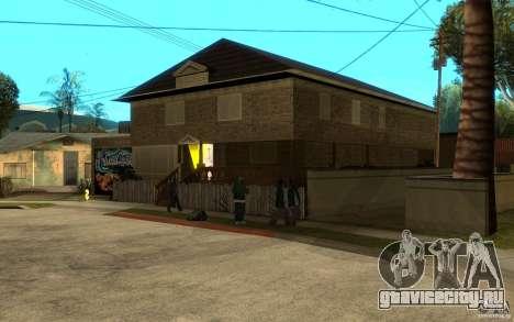 New great cjs house для GTA San Andreas второй скриншот