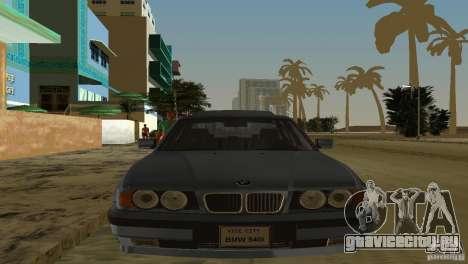 BMW 540i e34 1992 для GTA Vice City вид сзади слева