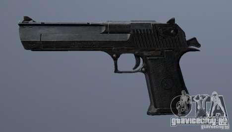 Desert Eagle - New model для GTA San Andreas третий скриншот