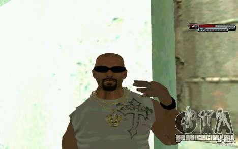 Mexican Drug Dealer для GTA San Andreas пятый скриншот