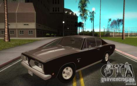 Plymouth Barracuda Formula S для GTA San Andreas