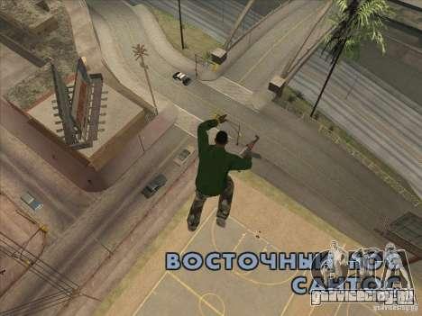 Спрыгнуть с Jet pack для GTA San Andreas третий скриншот