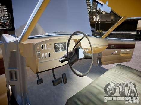 Dodge Dart 1975 для GTA 4 вид сзади