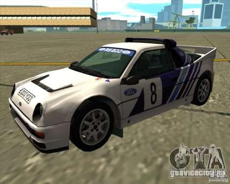 Ford RS200 rally для GTA San Andreas