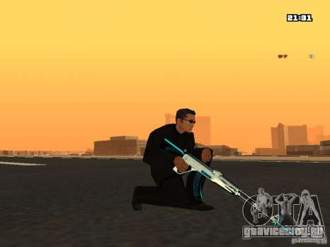 Blue Weapon Pack для GTA San Andreas третий скриншот