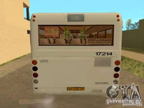 ПАЗ 3237 для GTA San Andreas вид изнутри