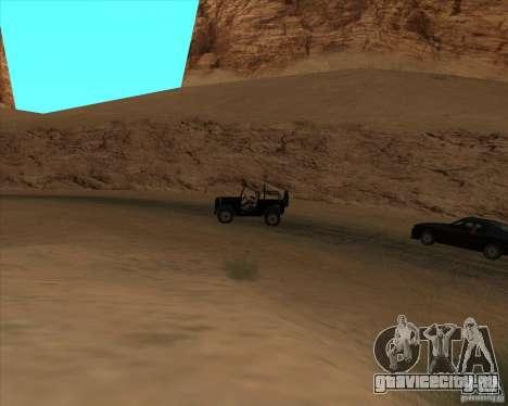 Ковбойская дуэль v2.0 для GTA San Andreas второй скриншот