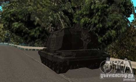 Мста-С, 2С19 Стандартный вариант для GTA San Andreas вид справа
