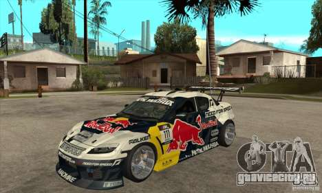 Mazda RX8 NFS Team Mad Mike для GTA San Andreas
