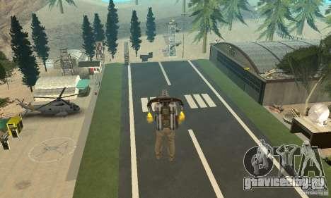 New CJs Airport для GTA San Andreas второй скриншот