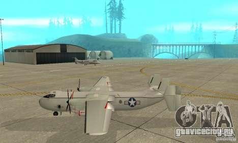 C-2 Greyhound для GTA San Andreas вид слева