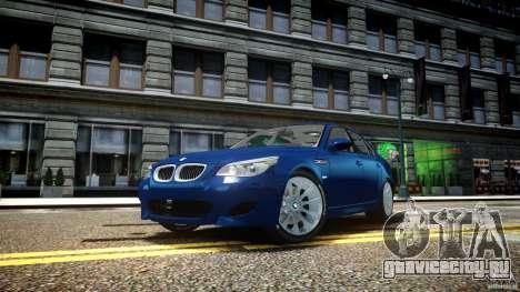 TRIColore ENBSeries Final для GTA 4 четвёртый скриншот