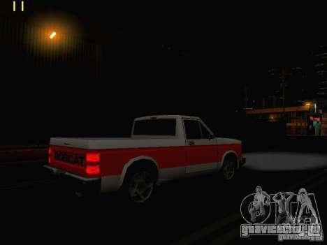 New Graph By jeka_raper для GTA San Andreas девятый скриншот