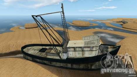 Пустыня Гоби для GTA 4 пятый скриншот