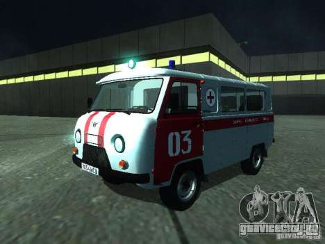 УАЗ 3962 Скорая помощь для GTA San Andreas вид слева