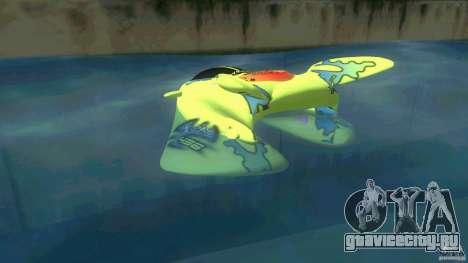 Quadrafuz для GTA Vice City вид сзади слева