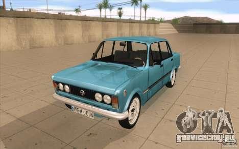 Fiat 125p для GTA San Andreas