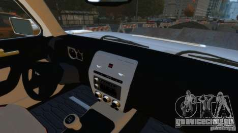 Hummer H3 2005 Gold Final для GTA 4 вид справа