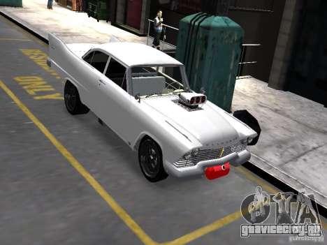 Plymouth Savoy 57 для GTA 4 колёса