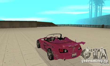 Honda S2000 The Fast and Furious для GTA San Andreas вид справа