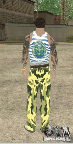 CJ ВДВ для GTA San Andreas четвёртый скриншот