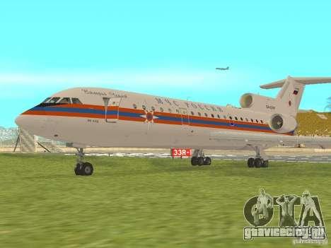 Як-42 МЧС России для GTA San Andreas вид слева
