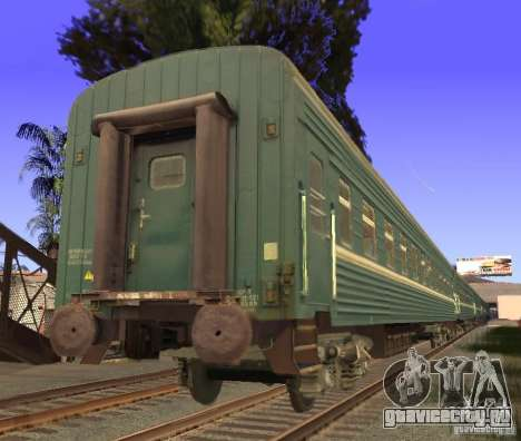 Пассажирский вагон купе 029-28802 для GTA San Andreas