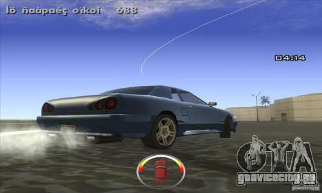 CLEO DRIFT Beta для GTA San Andreas второй скриншот