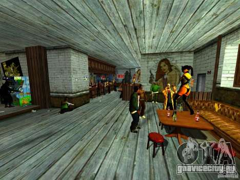 Mod Beber Cerveja V2 для GTA San Andreas одинадцатый скриншот