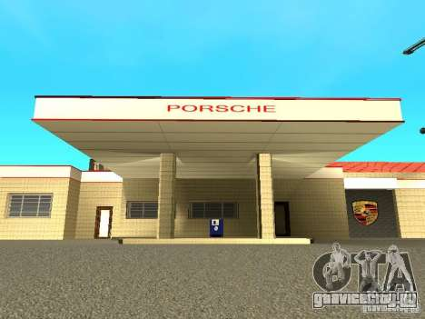 Гараж Porsche для GTA San Andreas второй скриншот