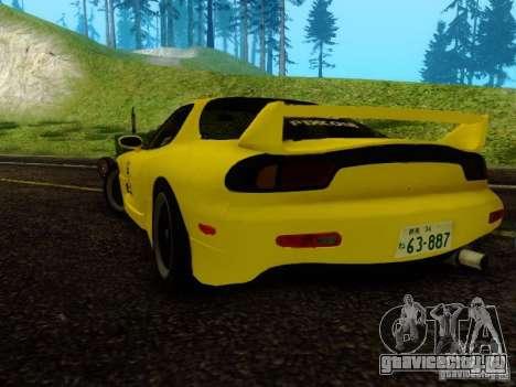 Mazda FD3S - Mazdaspeed A-Spec для GTA San Andreas вид слева