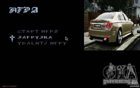 Hud от M0r1s для GTA San Andreas третий скриншот