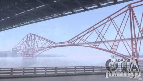 BM Timecyc v1.1 Real Sky для GTA San Andreas девятый скриншот