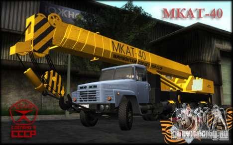 МКАТ-40 на базе КрАЗ-250 для GTA San Andreas вид сзади слева