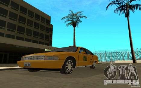 Chevrolet Caprice taxi для GTA San Andreas