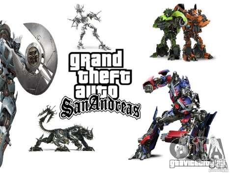 Загрузочные картинки в стиле TransFormers для GTA San Andreas