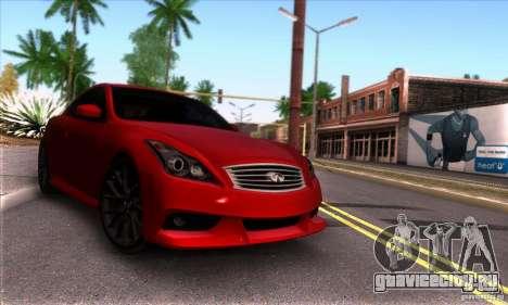 Infiniti IPL G Coupe 2012 для GTA San Andreas вид сзади