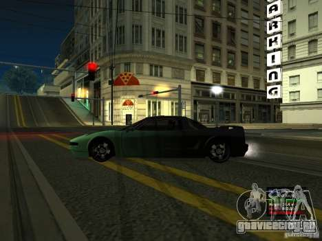 Teal Infernus для GTA San Andreas вид слева