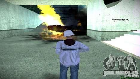 Новые Эффекты 1.0 для GTA San Andreas