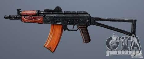AKS74U для GTA San Andreas третий скриншот