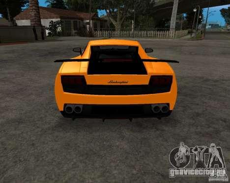Lamborghini Gallardo LP570 Superleggera для GTA San Andreas вид сбоку